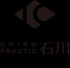 石川カイロプラクティックロゴ